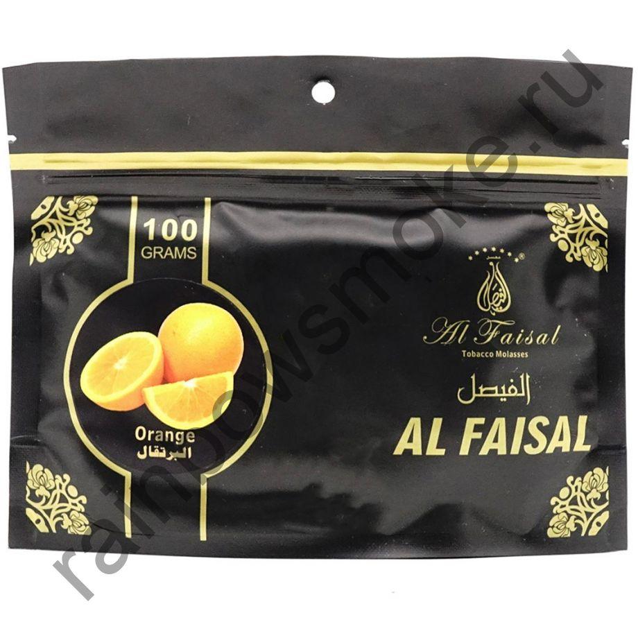 Al Faisal 100 гр - Orange (Апельсин)