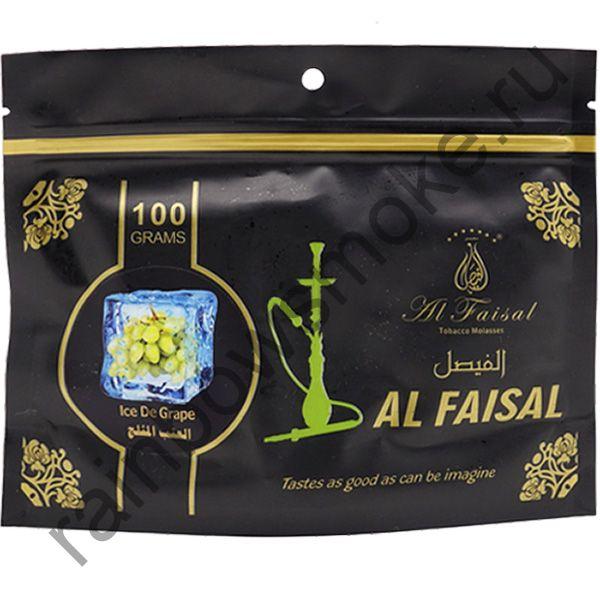 Al Faisal 100 гр - Ice de Grape (Ледяной Виноград)