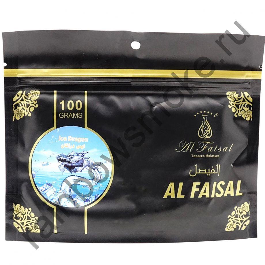 Al Faisal 100 гр - Ice Dragon (Ледяной Дракон)