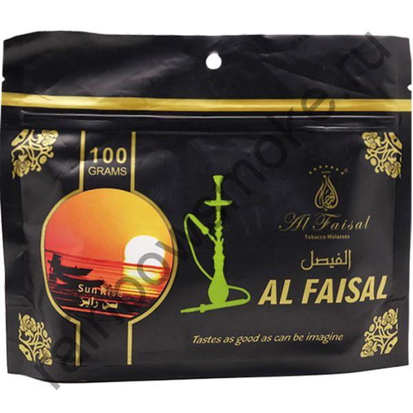 Al Faisal 100 гр - Sunrise (Рассвет)
