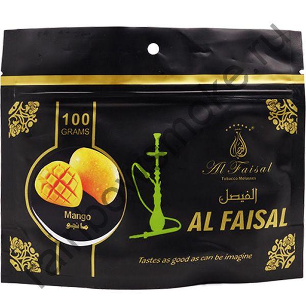 Al Faisal 100 гр - Mango (Манго)