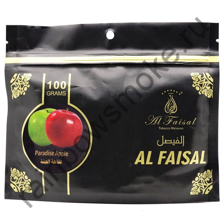 Al Faisal 100 гр - Paradise apple (Райское Яблоко)