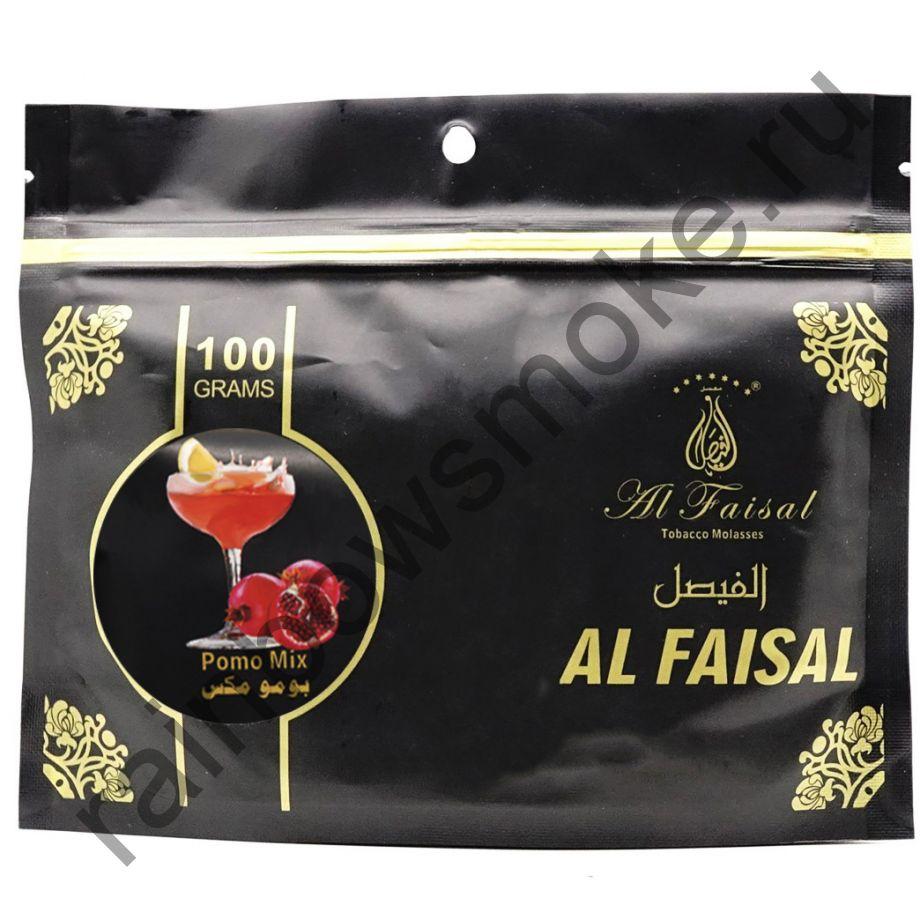 Al Faisal 100 гр - Pomo mix (Гранатовая смесь)