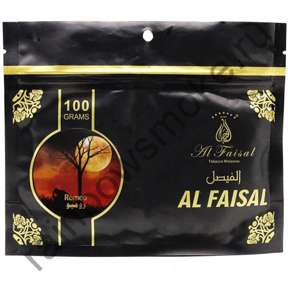 Al Faisal 100 гр - Romeo (Ромео)