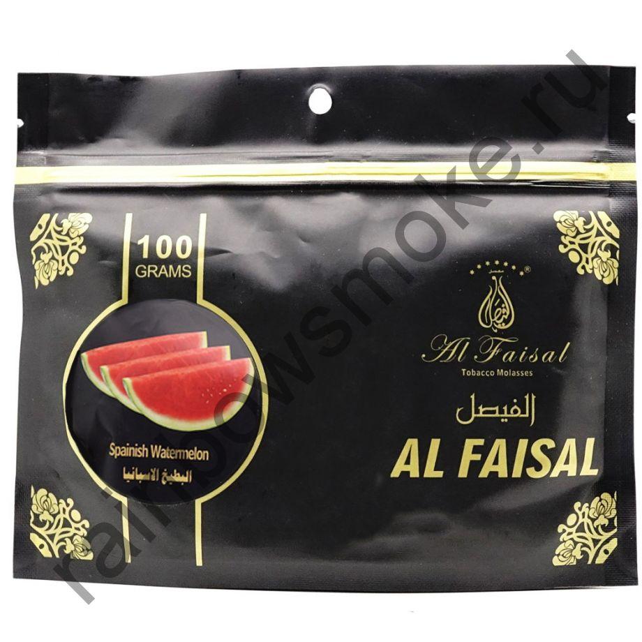 Al Faisal 100 гр - Spainish watermelon (Испанский арбуз)