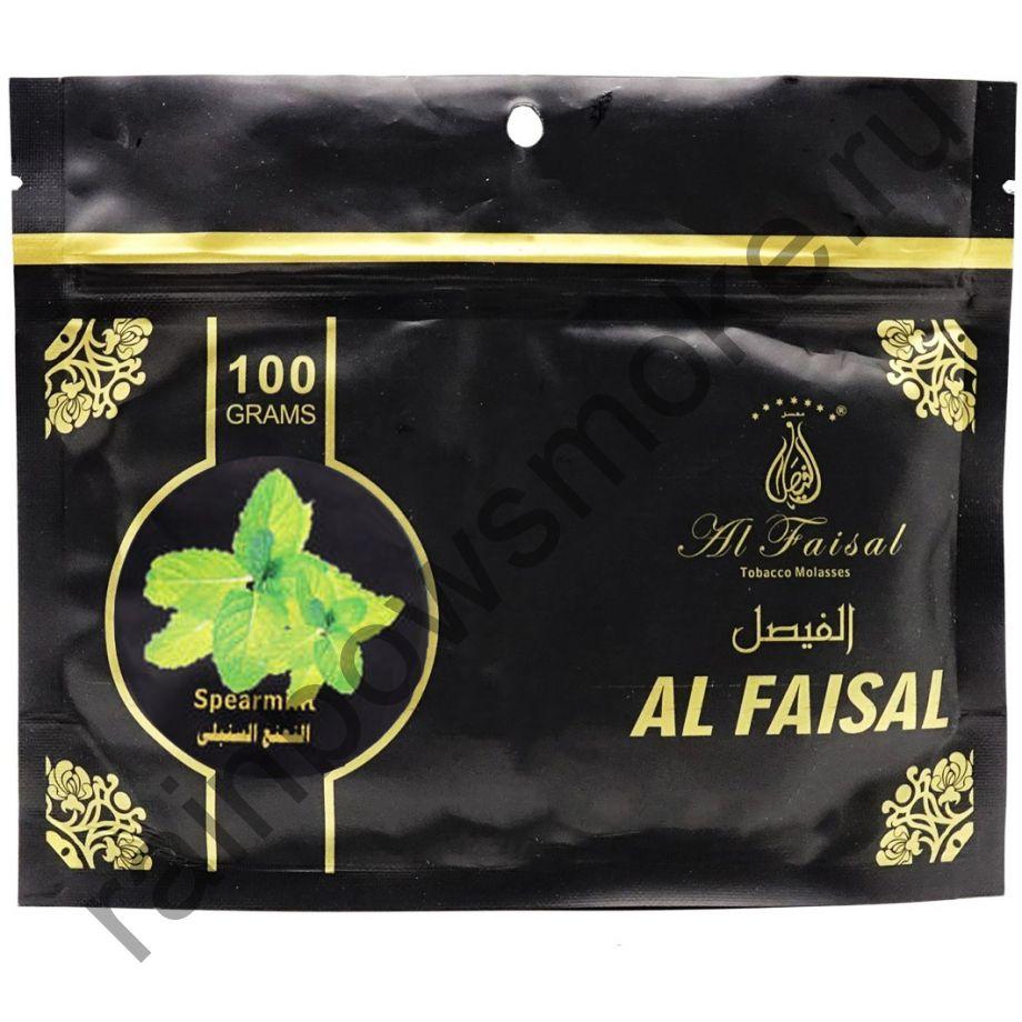Al Faisal 100 гр - Spearmint (Мята)