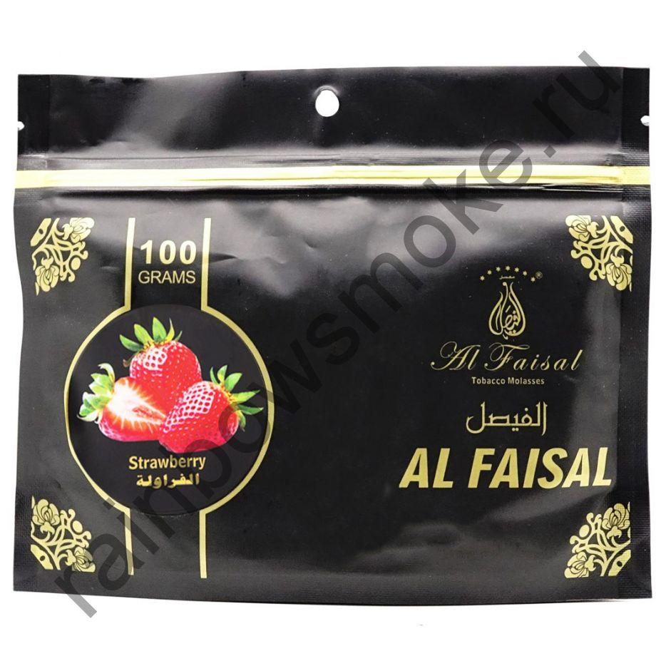 Al Faisal 100 гр - Strawberry (Клубника)