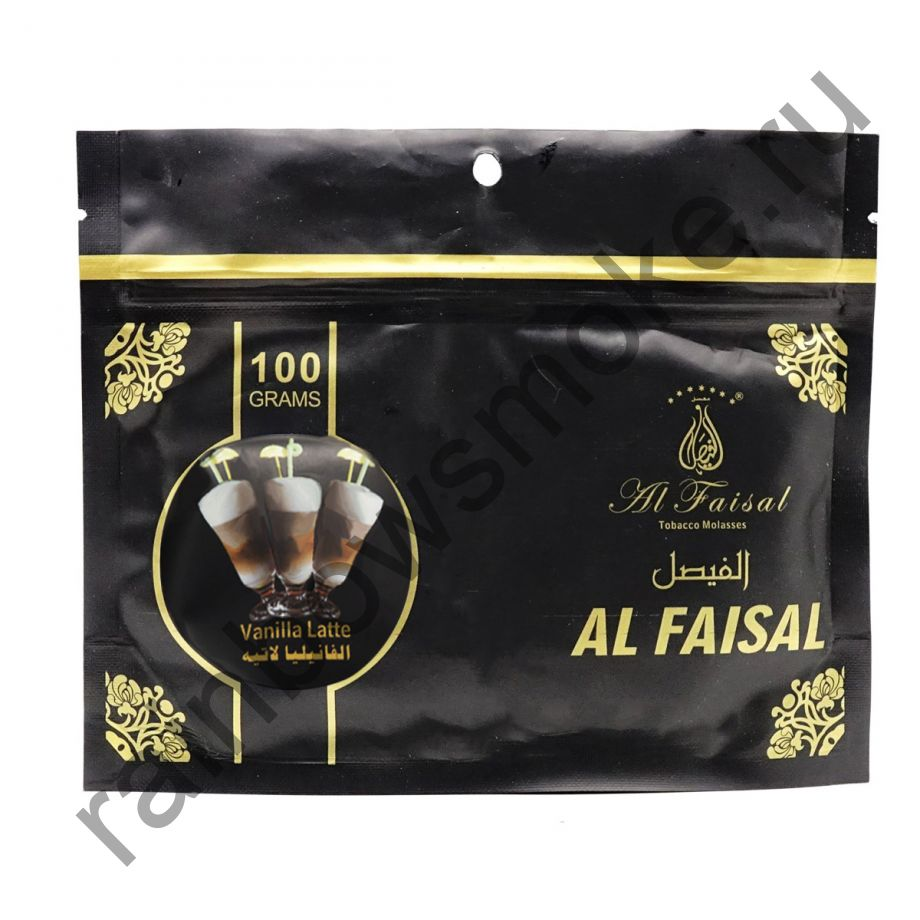 Al Faisal 100 гр - Vanilla Latte (Ванильный Латте)