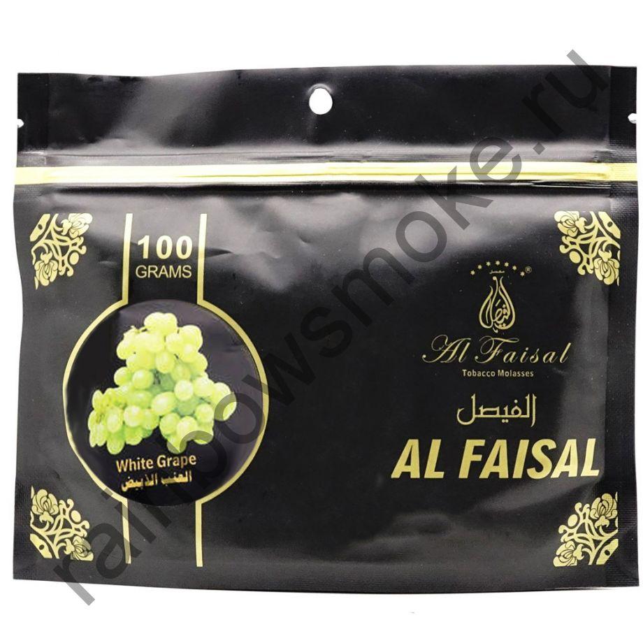 Al Faisal 100 гр - White Grape (Белый Виноград)