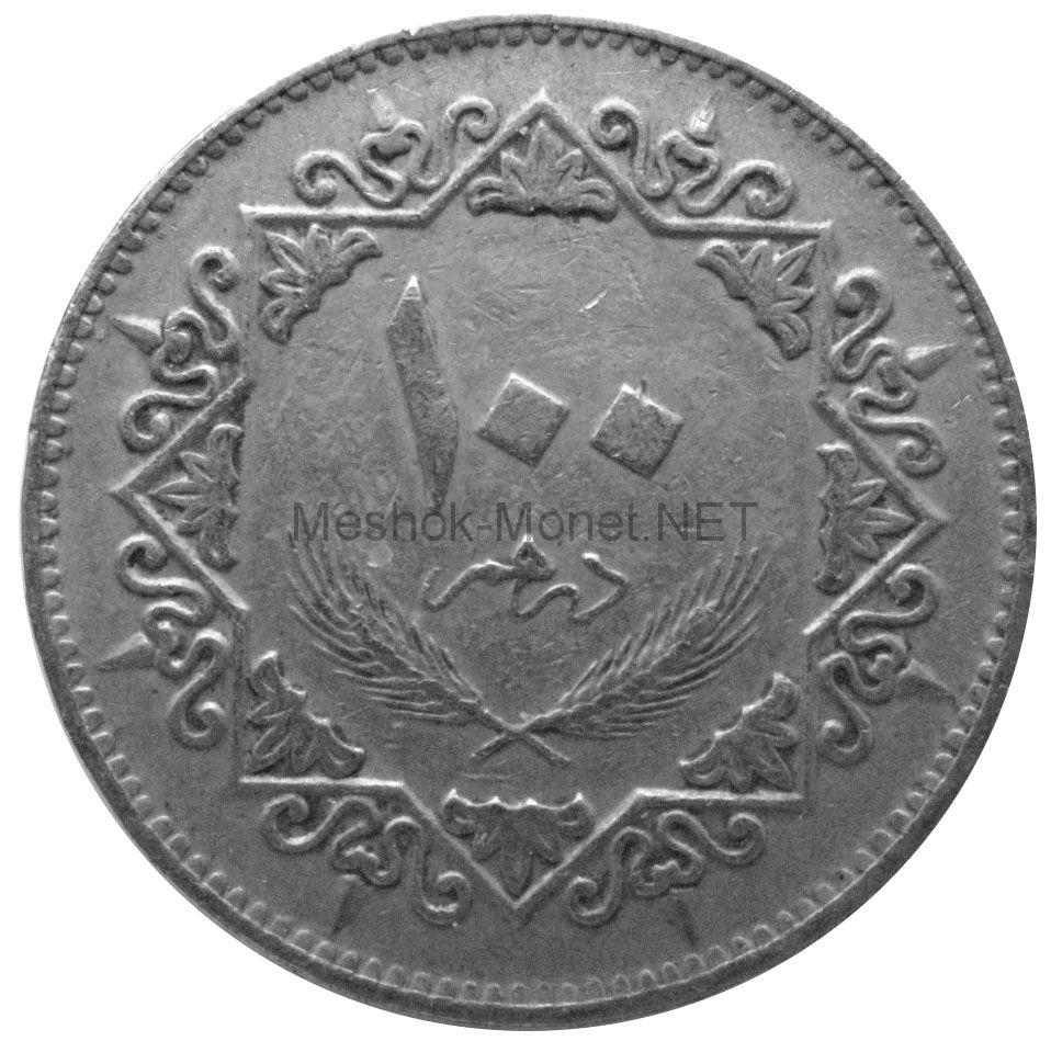 Ливия 100 дирхам 1975 г.