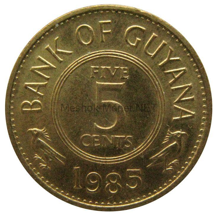 Гайана 5 центов 1985 г.