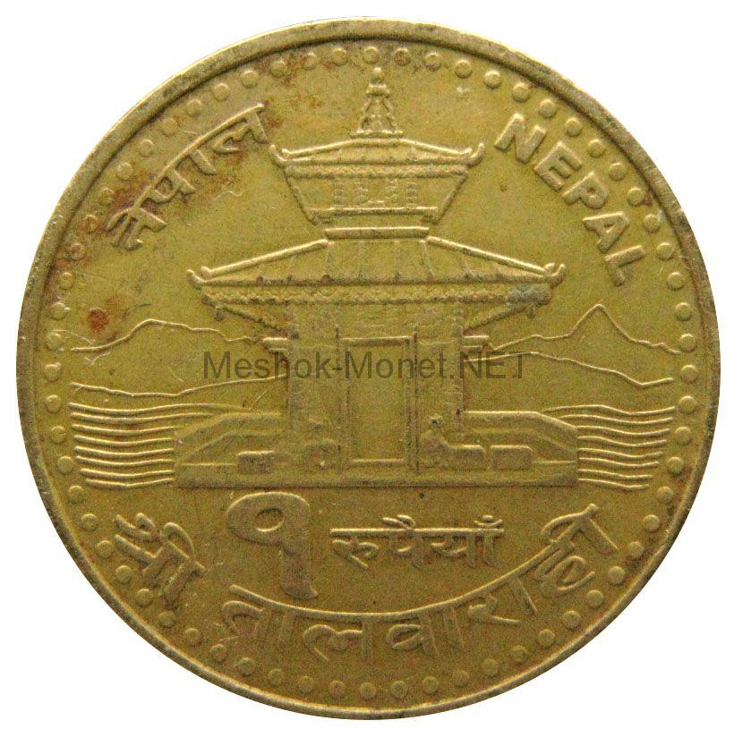 Непал 1 рупия 2005 г.