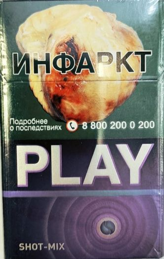 Сигареты Play Shot Mix