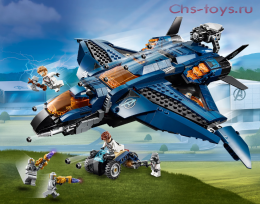 Конструктор PRCK Avengegs Модернизированный квинджет Мстителей 64014 (Аналог LEGO Super Heroes 76126) 858 дет