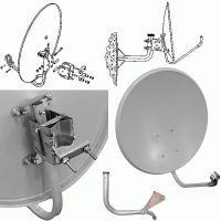 Спутниковая антенна 60см