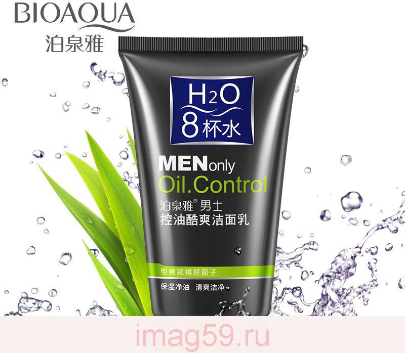BE3052304 Очищающее средство для кожи лица