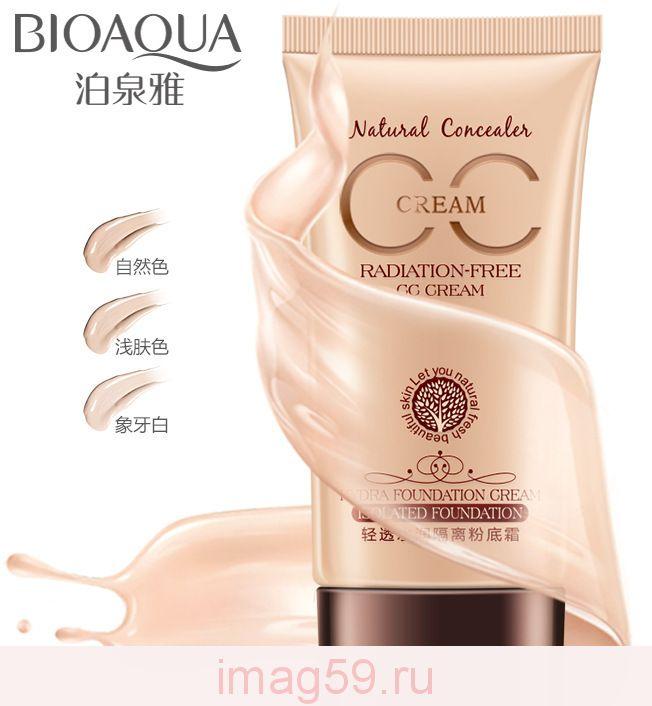 BE3052293 Увлажняющий СС крем для естественного макияжа Bioaqua