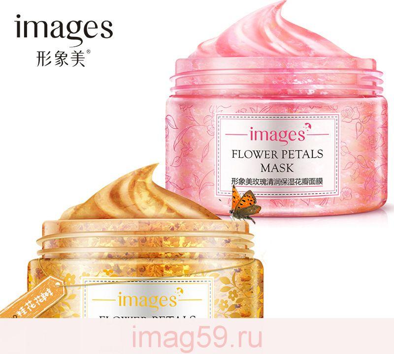 BE7525582 Маска для лица Flower