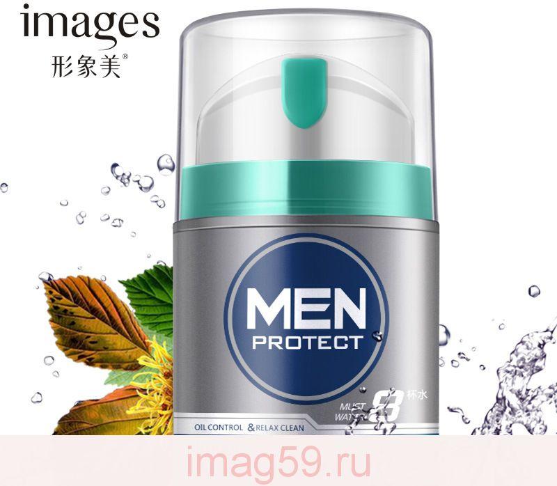 BE4154726 Увлажняющий лосьон для лица MEN