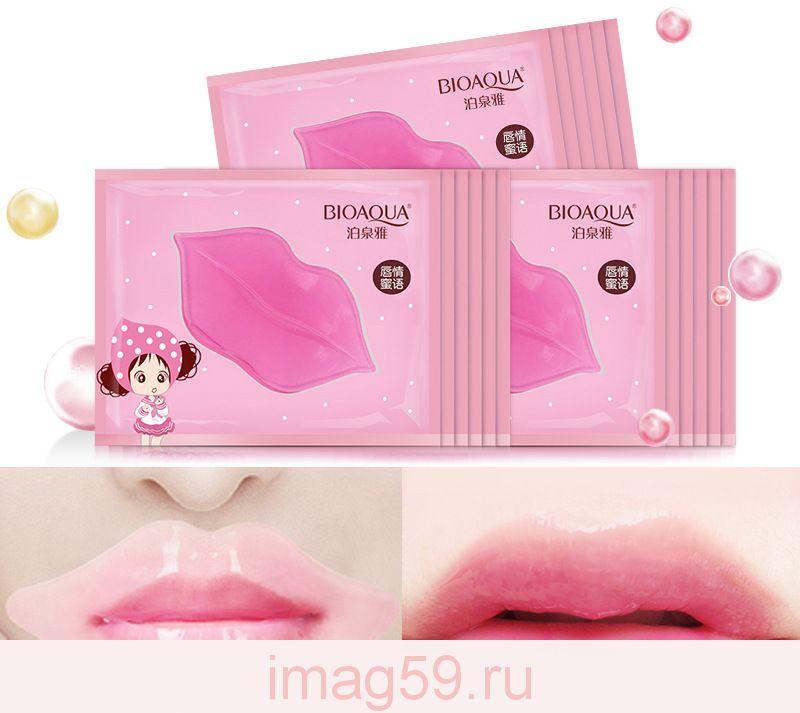 BE4224517 Коллагеновая маска BIOAQUA  для губ