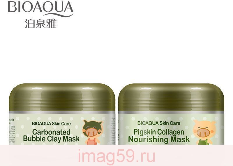 BE9828995 Кислородная маска для лица Bioaqua Carbonated Bubble Clay Mask