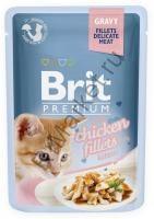 Brit Premium Pouch Для котят 85гр куриное филе в соусе