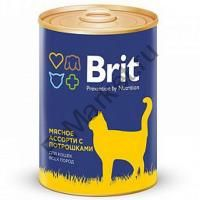 Brit Premium Консервы для кошек 340гр мясное ассорти с потрошками