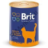 Brit Premium Консервы для кошек 340гр мясное ассорти с печенью