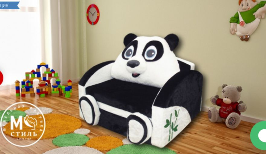 Диван для детской «Панда мех»