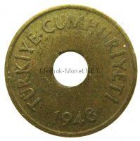 Турция 1 куруш 1948 г.