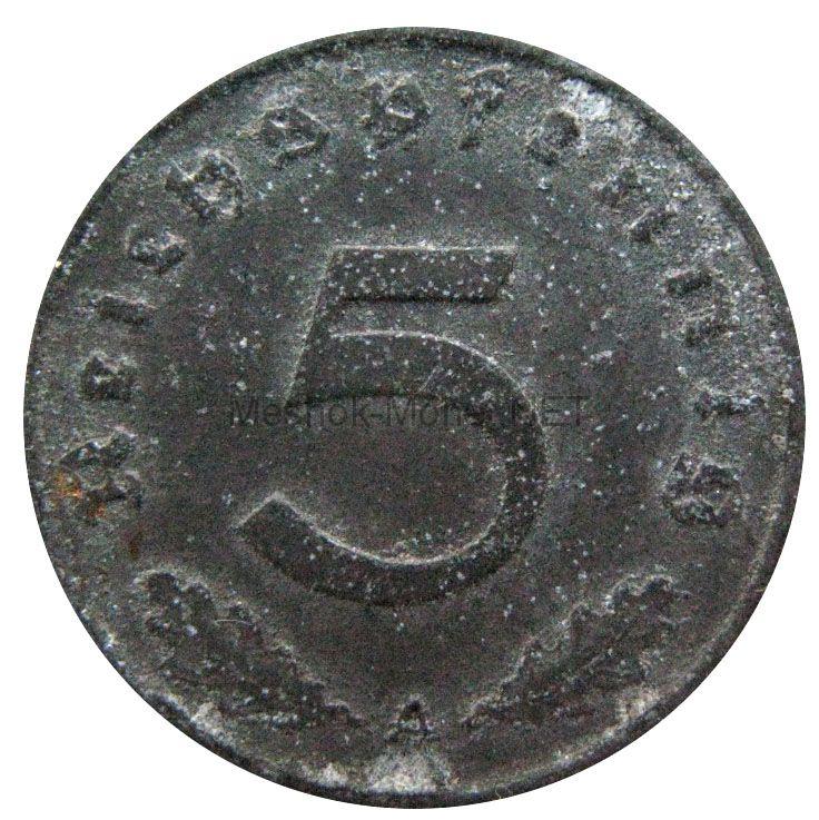 Германия 5 рейхспфеннигов 1943 г.