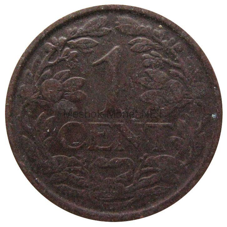 Нидерланды 1 цент 1939 г.