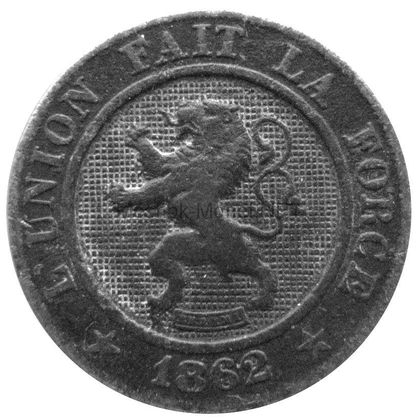 Бельгия 10 сентим 1862 г.