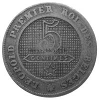 Бельгия 5 сентим 1862 г.