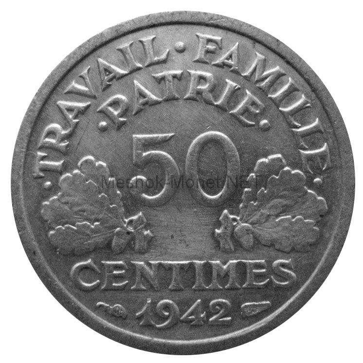 Франция 50 сентим 1942 г.