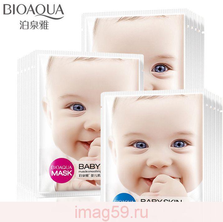 BE1564376 Увлажняющая маска для кожи лица
