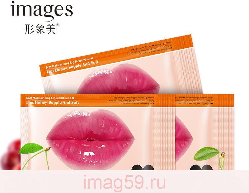 BE9071298 Крем для губ