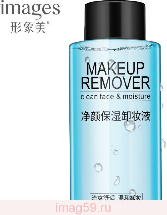 BE9414397 Мицеллярная вода снятия макияжа