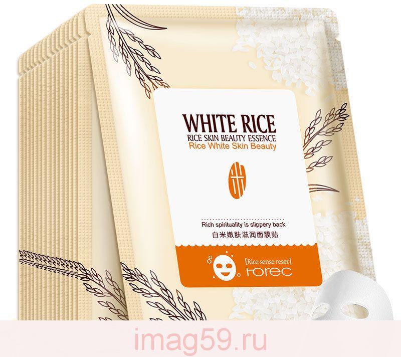 BE8393335 Омолаживающая маска для лица с экстрактом белого риса