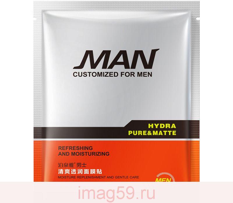 BE5187747 Освежающий мужской лосьон маска 30г