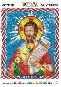 Фея Вышивки КМ-111 Святой Станислав схема для вышивки бисером купить оптом в магазине Золотая Игла