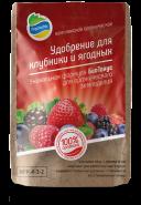 Удобрение для клубники и ягодных, 200г