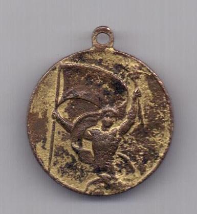 медаль 1918 - 1928 года Германия