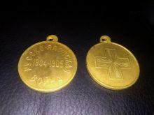 Медаль Красного креста в память Русско - японской войны