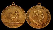 Медаль За отличие в мореходстве 12 февраля 1830 , Александр 3 , КОПИЯ