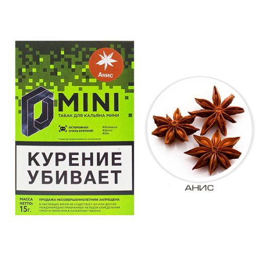 Табак D-Mini Анис