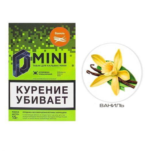 Табак D-Mini Ваниль