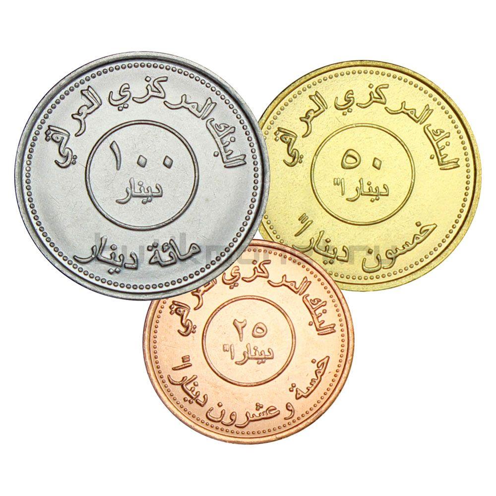 Набор монет 2004 Ирак (3 штуки)