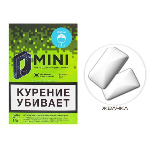 Табак D-Mini Жвачка