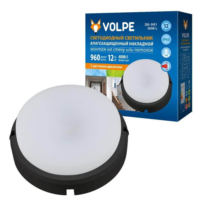 Светодиодный светильник ЖКХ Volpe ULW-Q214 12W/NW SENSOR IP65 BLACK